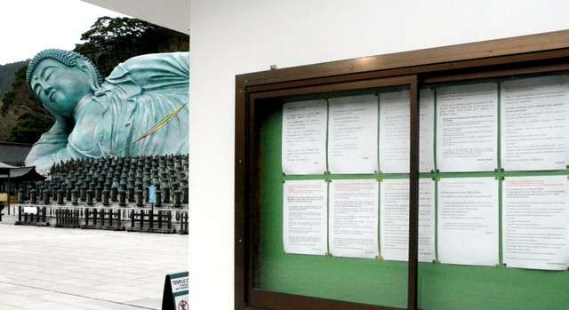 南藏院的境內,有著用12國語言寫下婉拒外國團客、要求散客遵守禮儀的海報。(圖/潮日本提供)