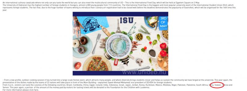 20190504-根據匈牙利德布勒森大學官網公告寫明,「國際美食日」活動參與者包含來自台灣的學生(紅圈處)。(擷取自匈牙利德布勒森大學官網)