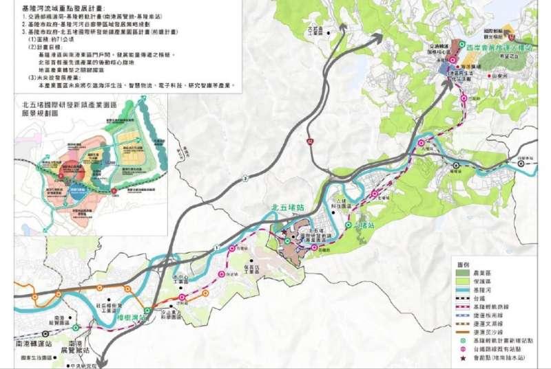 20190504-基隆河流域重點發展計畫。(取自魅力基隆臉書粉絲專頁)