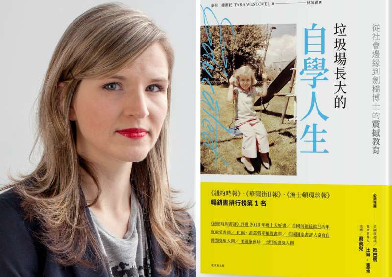 美國暢銷回憶錄《垃圾場長大的自學人生》作者泰拉.薇斯奧芙(Tara Westover)。(博客來提供)