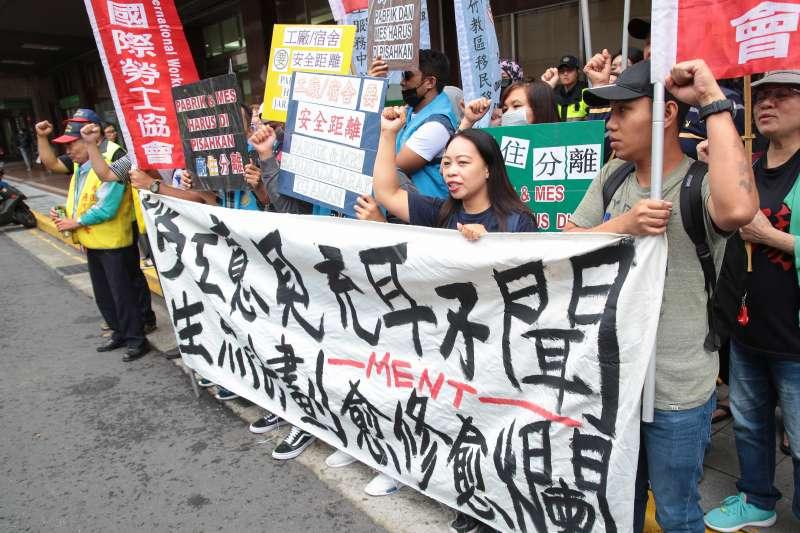 20190506-台灣移工聯盟6日至勞動部前召開「勞工意見視而不見,生照計劃越修越爛—要廠住分離、要安全距離」記者會。(顏麟宇攝)