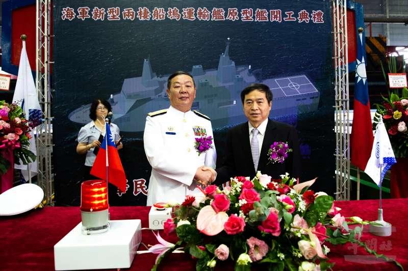 20190506_「新型兩棲船塢運輸艦」原型艦6日開工,海軍司令黃曙光上將(左)與台船董事長鄭文隆(右)共同主持。(軍聞社)