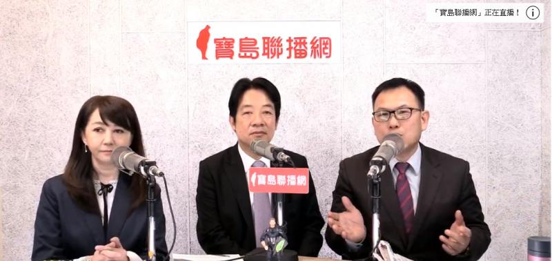 20190507-前行政院長賴清德(中)7日上午接受寶島聯播網專訪。(擷取自寶島聯播網YouTube)