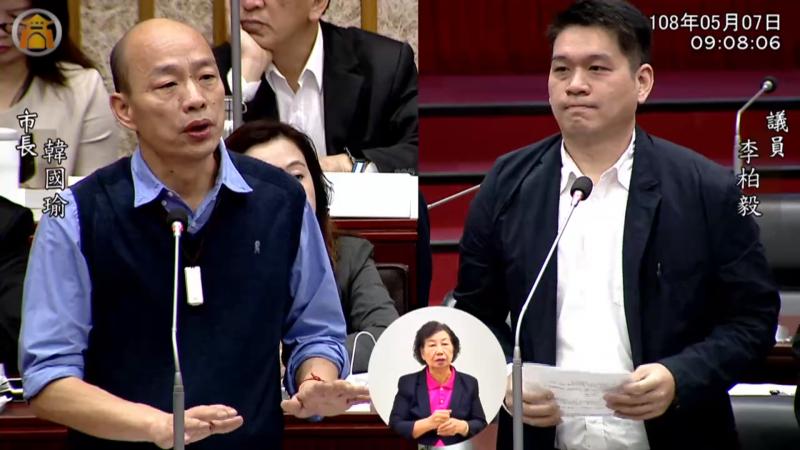 20190507-高雄市長韓國瑜(圖左)7日接受民進黨高雄市議員李柏毅(圖右)質詢時,再度跳針連說好幾次「你繼續啊」,還頻頻傻笑,讓現場一度尷尬。(截圖自高雄市議會)