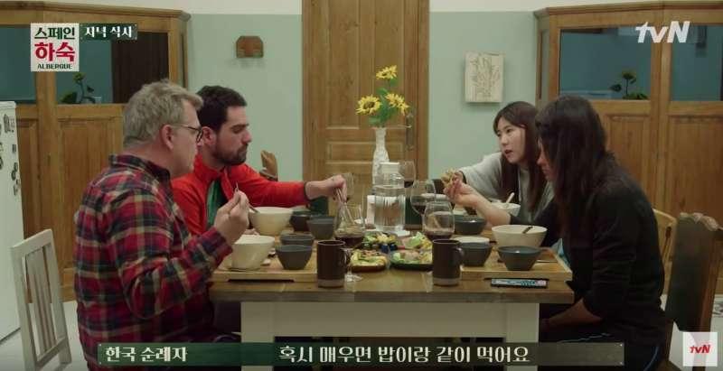 (圖/tvN(티비엔)@facebook)