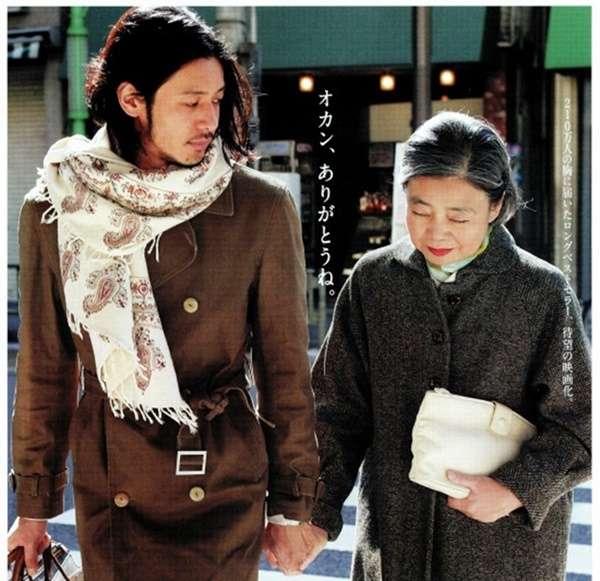 東京鐵塔:老媽和我 有時還有老爸(圖/IMDb)