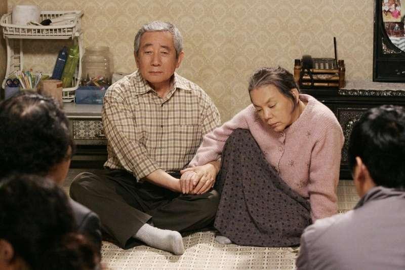 我愛你(圖/IMDb)