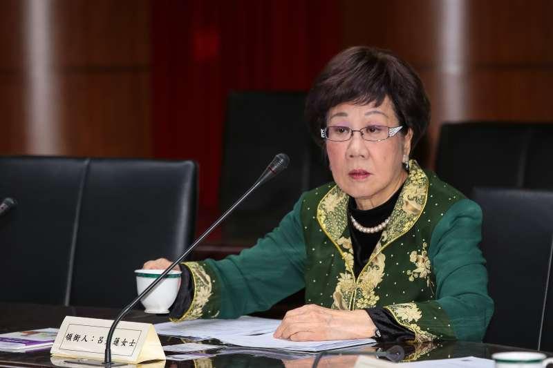 20190509-前副總統呂秀蓮9日出席所提「台灣應向國際宣布和平中立」全國性公投聽證會。(顏麟宇攝)