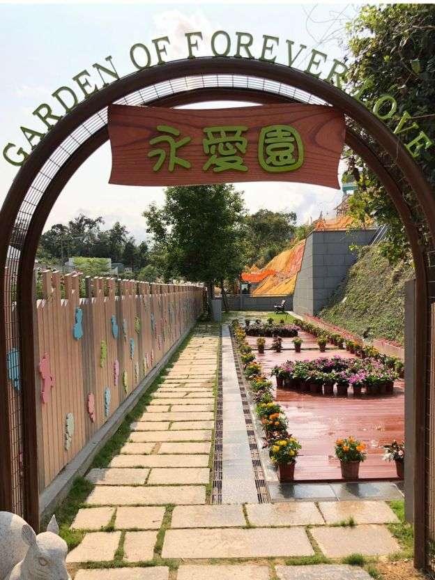 「永愛園」位於香港新界粉嶺。