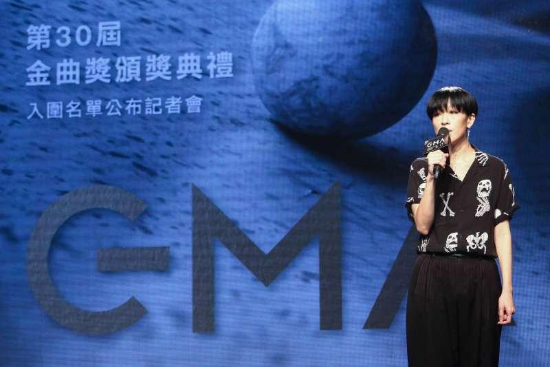 20190515-第30屆金曲獎入圍名單公布記者會,圖為評審代表陳珊妮公布入圍名單。(蔡親傑攝)