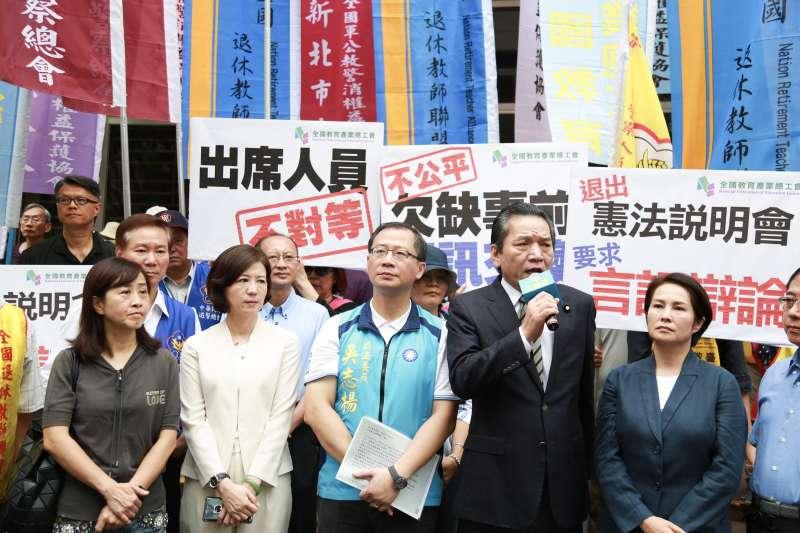 20190515-國親無黨籍立委連署公教年改釋憲案。(簡必丞攝)