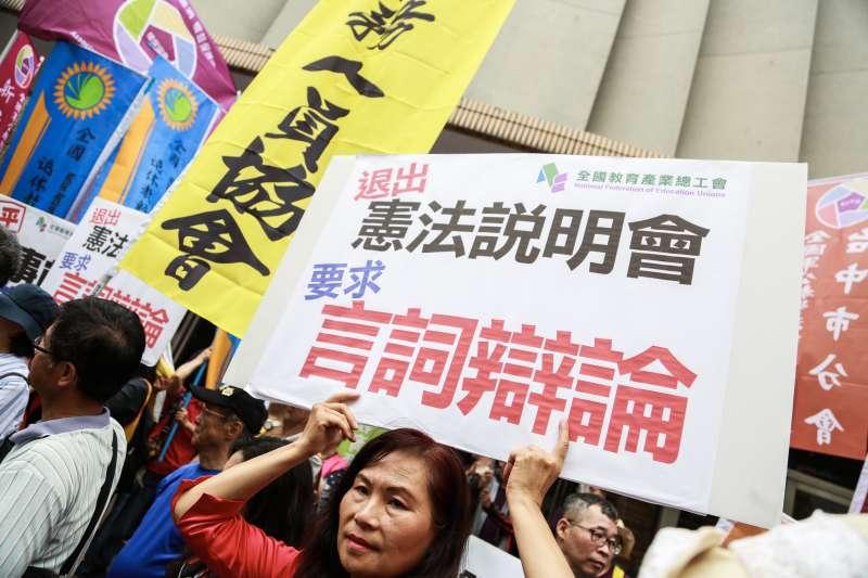 20190515-國親無黨籍立委連署公教年改釋憲案,亦有許多民眾到場支持。(簡必丞攝)