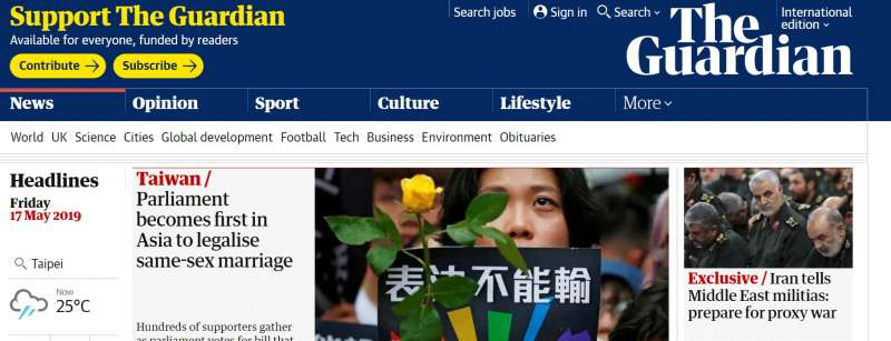 2019年5月17日,台灣成為亞洲第一個讓同性伴侶合法結婚的國家,英國《衛報》大幅報導