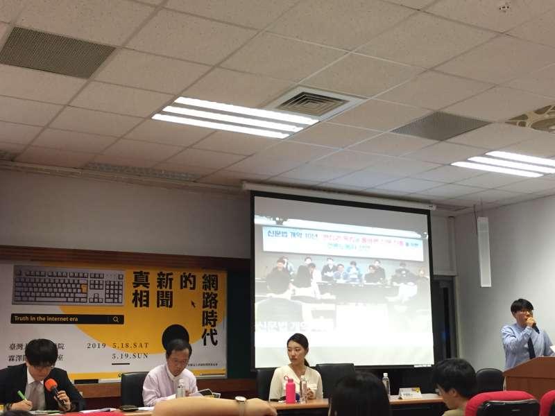「韓國全國言論勞動組合」新聞自由委員會主席尹碩斌分享南韓媒體改革運動的歷程。(鍾巧庭攝)
