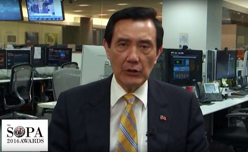 馬英九卸任後第一個出訪行程,應邀在香港亞洲卓新獎演講,蔡政府不准,最後以錄影視訊方式參加。(youtube截圖)