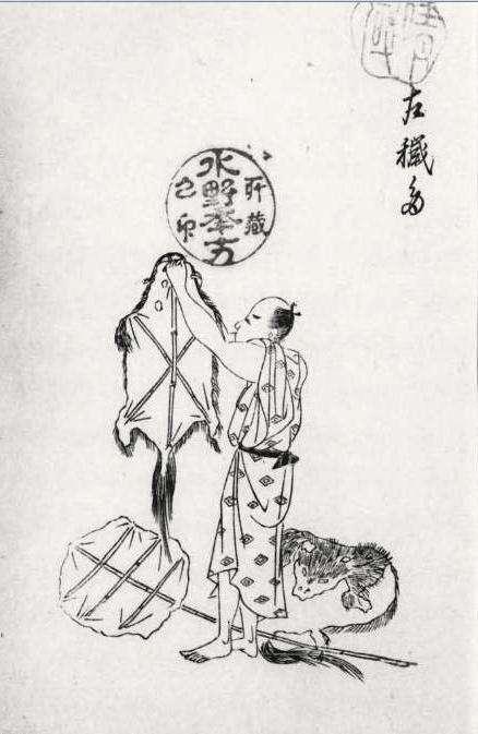 「穢多」是專指從事殯儀業、屠夫或皮革工作等與生死相關工作的人。(圖/維基百科)