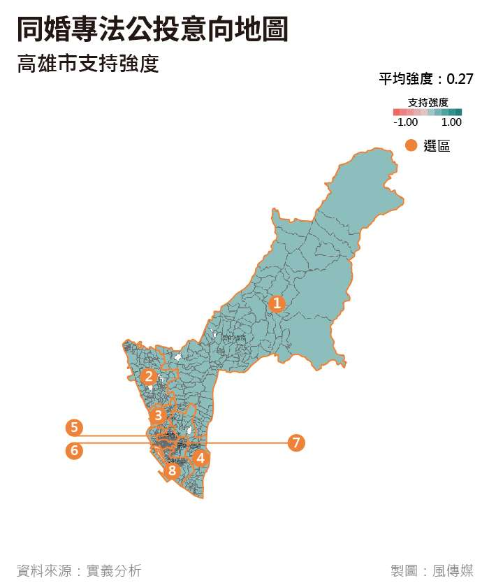 20190521-SMG0035-同婚專法公投意向地圖_高雄市