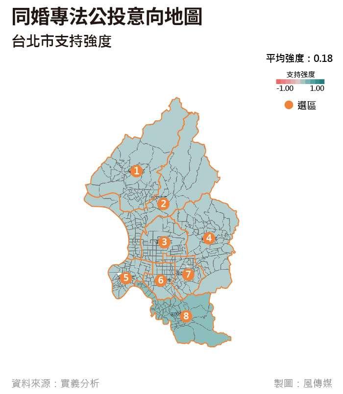 20190521-SMG0035-同婚專法公投意向地圖_台北