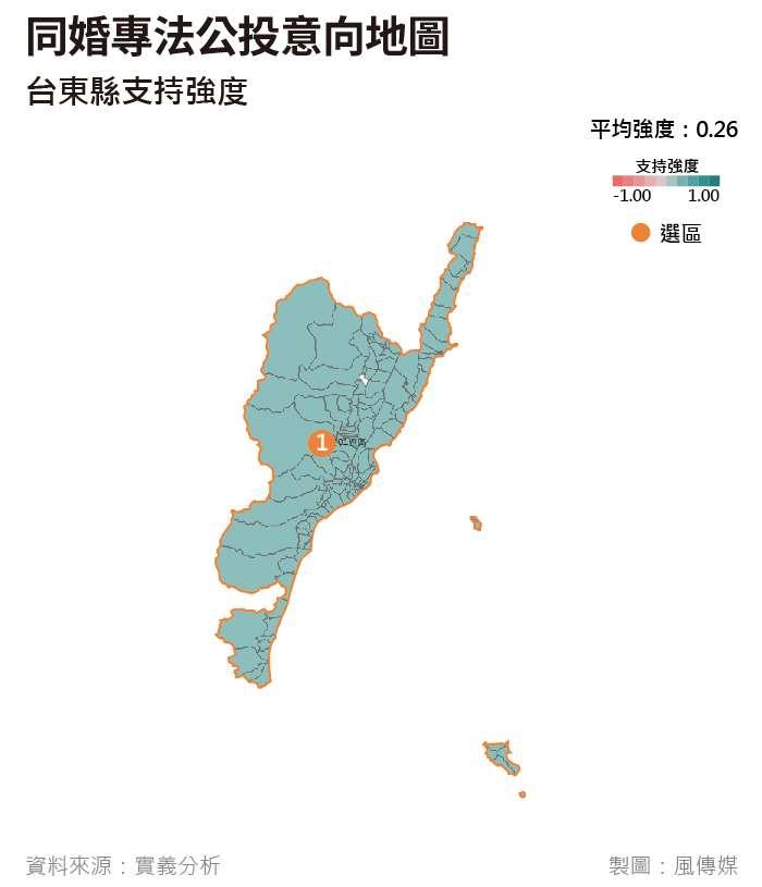20190521-SMG0035-同婚專法公投意向地圖_台東