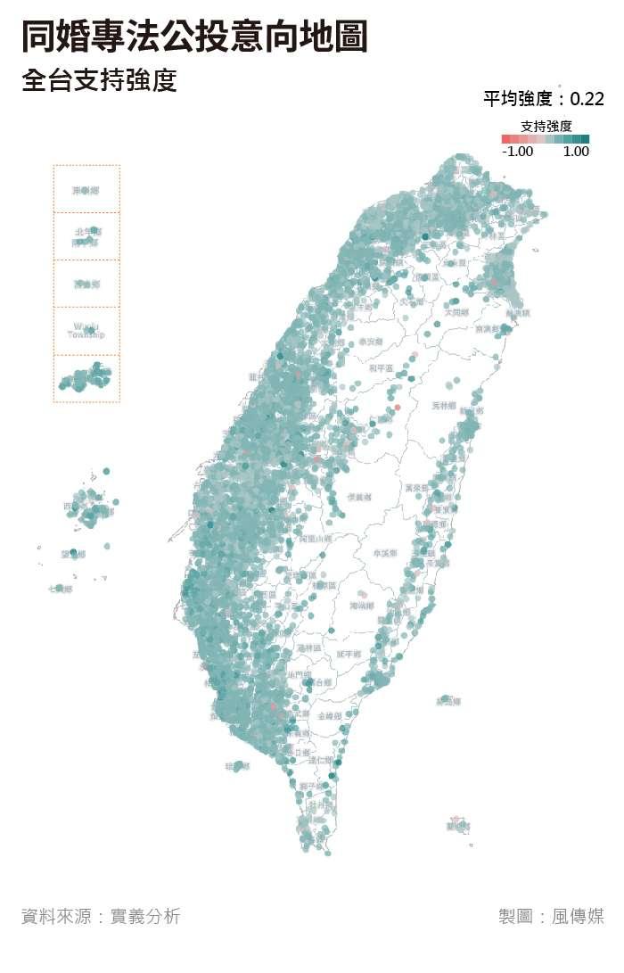 20190521-SMG0035-同婚專法公投意向地圖_全台