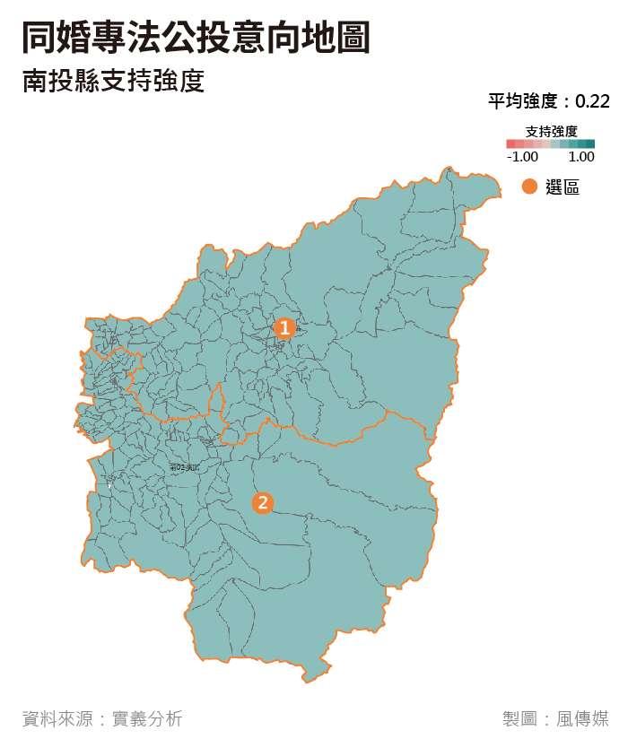 20190521-SMG0035-同婚專法公投意向地圖_南投