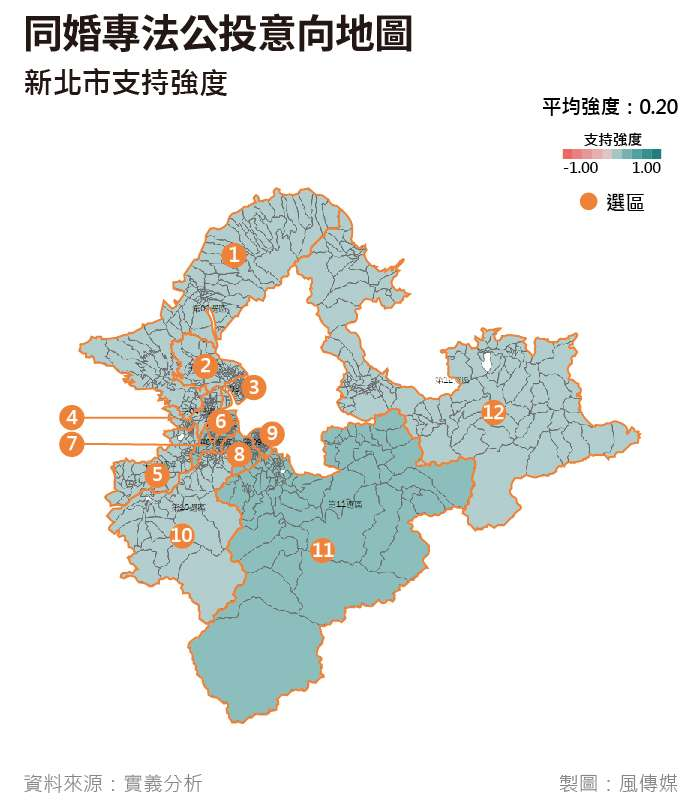 20190521-SMG0035-同婚專法公投意向地圖_新北市