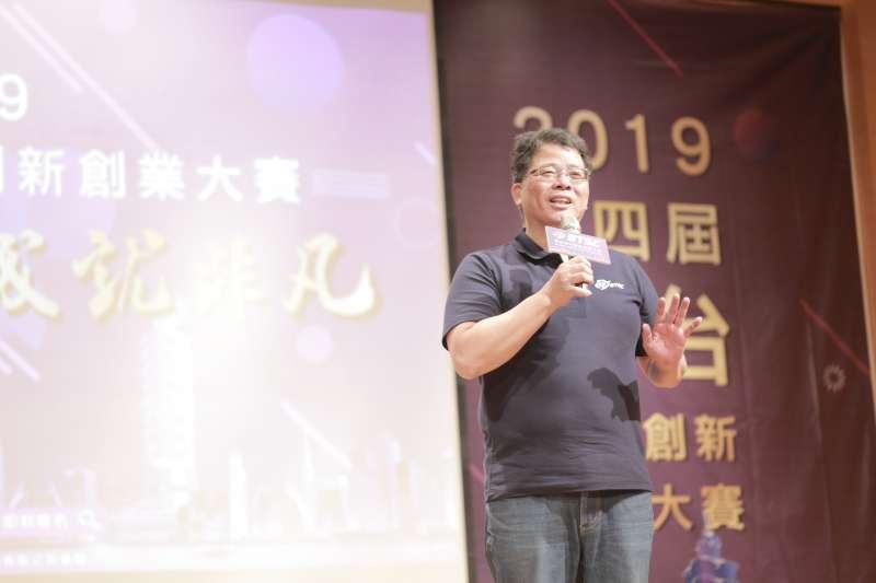 北京台資企業協會理事、同時也是北京遠見育成孵化器董事長陳冠融致詞。(圖/徐炳文攝)