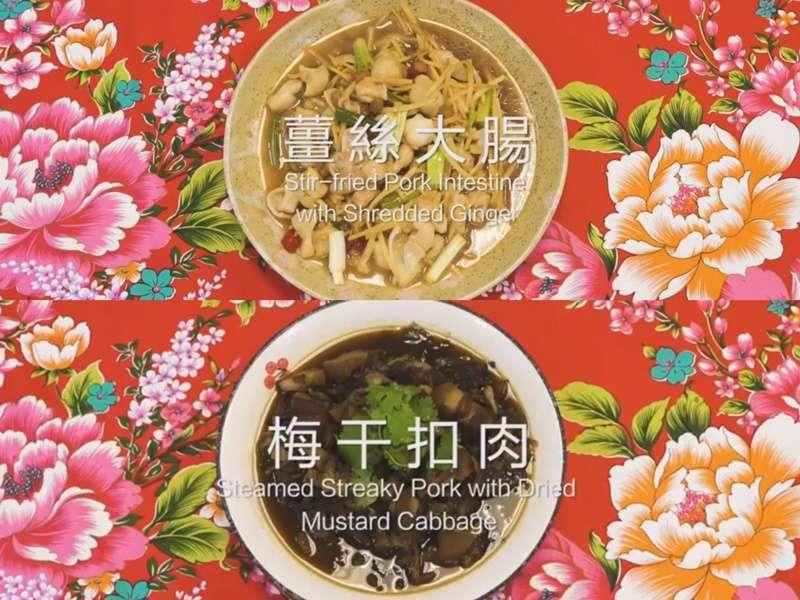 大嬸婆私房菜(圖/網路溫度計)