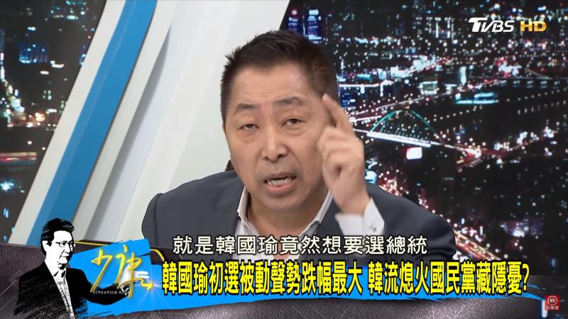 唐湘龍21日在政論節目《少康情報室》中表示「2019年我覺得台灣政治最不幸的事情,就是韓國瑜竟然想要選總統」(翻攝自少康戰情室Youtube)