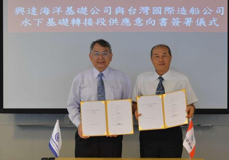 台船公司總經理曾國正(左)、興達海洋基礎公司總經理呂武雄開心合照。(圖/徐炳文攝)