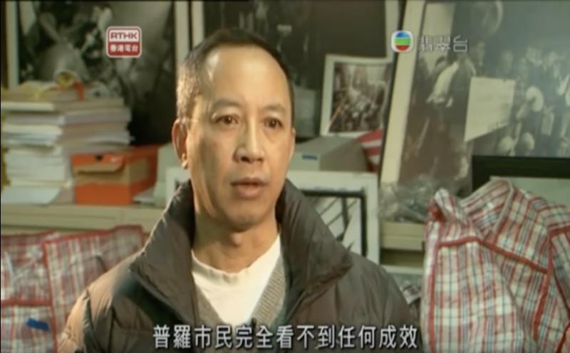 香港社區組織協會主任何喜華批評,政府所說的「四大支柱、六大產業、十大工程」,說能創造二十至三十萬的工作機會,人們都覺得政府是空談。(取自YouTube)