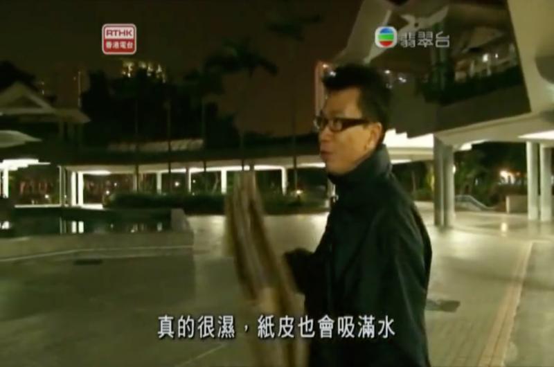 國際手提電話品牌港澳區掌舵人林國誠,體驗外賣與寒天露宿的生活,「身心勞累到忘了什麼叫做尊嚴,一心只想著晚上好好睡覺、晚餐要吃飽」。(取自YouTube)