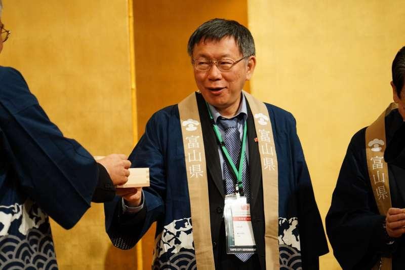 20190523_台北市長柯文哲(見圖)23日晚間應駐日代表謝長廷之邀,參加台日觀光高峰論壇。(北市府提供)