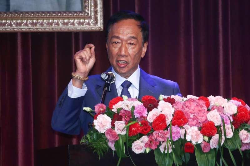 20190524-鴻海董事長郭台銘出席「電機電子工業同業公會理監事改選」並發表演講。(蔡親傑攝)