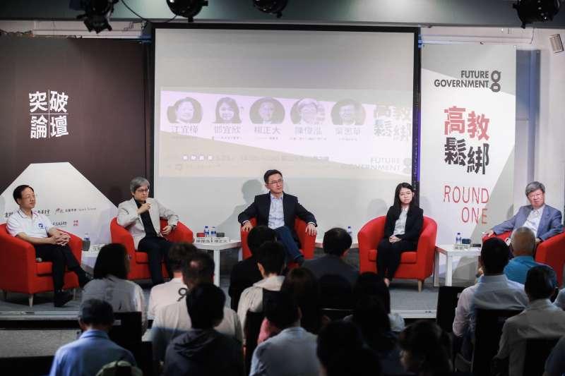 20190525-長風基金會25日舉辦2019【突破論壇】高教鬆綁研討會。(簡必丞攝)