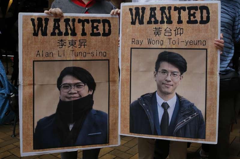 德國庇護黃台仰和李東昇,香港親中民眾表達不滿(AP)