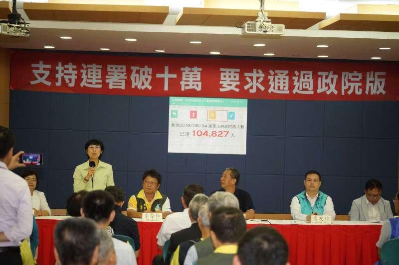 20190527-立委林岱樺出席「立即連署,支持行政院版《工廠管理輔導法》記者會」。(盧逸峰攝)