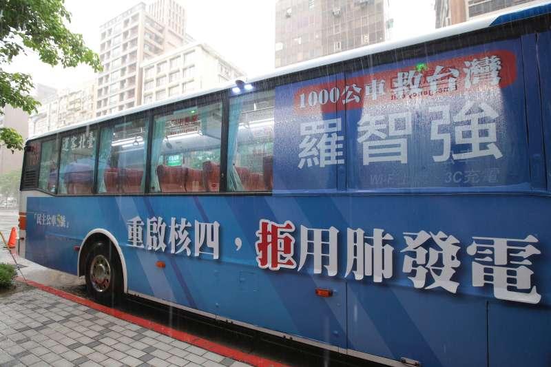20190528-台北市議員羅智強28日舉行「重啟核四,拒絕用肺發電」公車上路記者會。(顏麟宇攝)