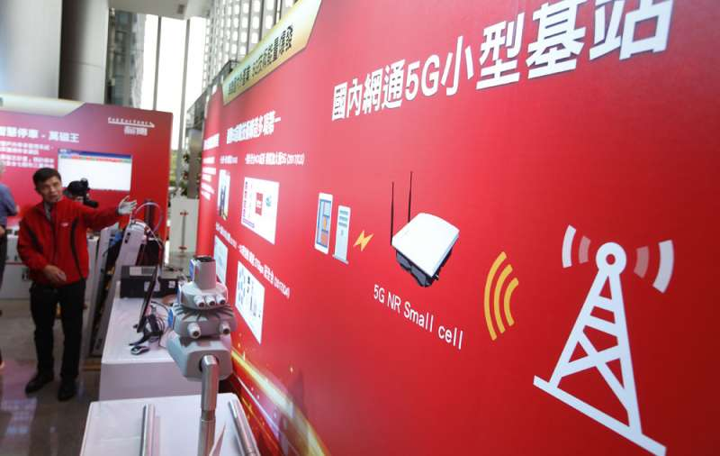 相對於4G,5G需要的基地台是小而多。(郭晉瑋攝)