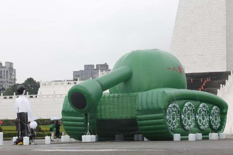 六四研討會移師台北,著名的坦克人畫面在中正紀念堂重現。(郭晉瑋攝)