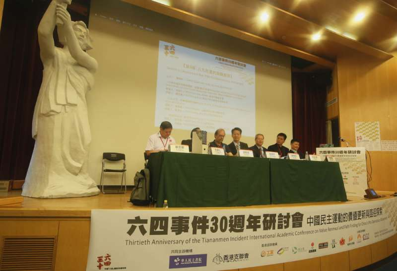 在台北舉行的六四國際研討會,「高規格」為歷年罕見。(柯承惠攝)