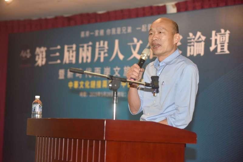 韓國瑜說,過去有很多優點沒有被開發,近來在短時間內變化很大,帶給高雄新氣象。(圖/徐炳文攝)