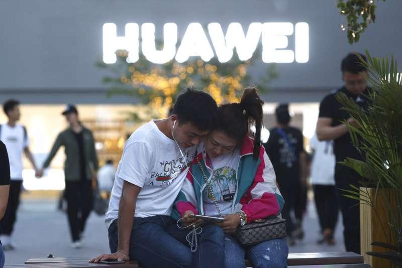 華為,中美貿易戰。(美聯社)
