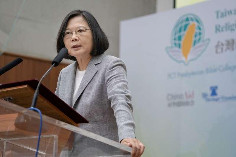20190530-總統蔡英文今天出席「台灣國際宗教自由論壇」,強調「台灣是印太地區內宗教自由度最高的國家之一」。(取自蔡英文臉書)