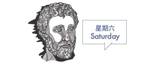 (圖/世界公民文化中心)
