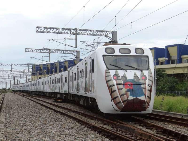20190603_今年的里山動物列車車頭,由環頸雉和石虎擔任引航者。(台鐵局提供)