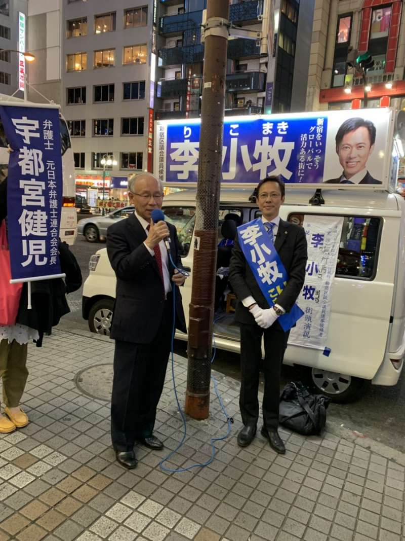 儘管前幾次的參選都落敗,李小牧依舊決定4年後再接再厲。(圖/翻攝自李小牧twitter,leekomaki@twitter)