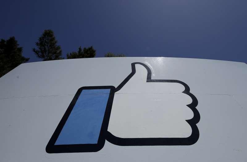 2019年6月3日,多家外媒報導美國聯邦政府準備對臉書、亞馬遜、蘋果、谷歌等科技巨頭啟動反壟斷調查。(AP)
