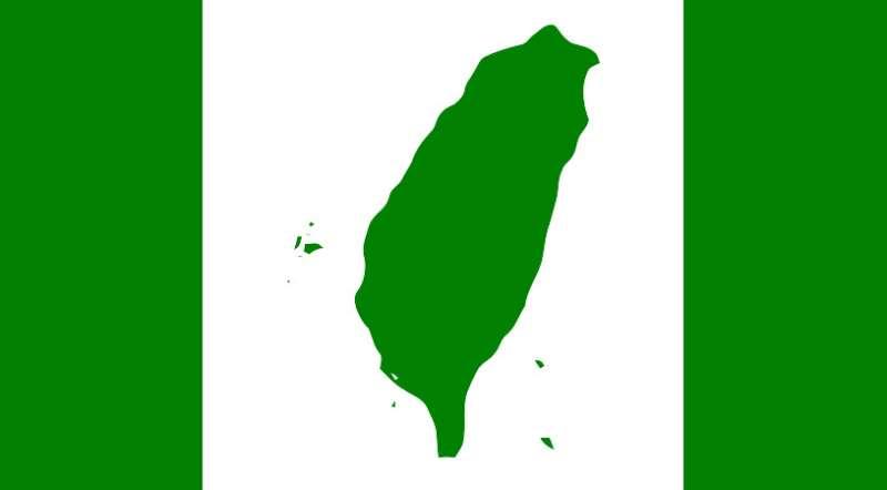 台灣國,台灣旗,台獨(取自維基百科)