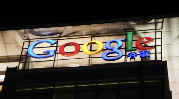 由於Google多項服務早被中國封殺,中國政府祭出的黑名單,恐怕難以對Google造成太大影響。(圖/數位時代)